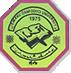 udus logo